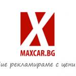 Моторни масла Maxcar.bg